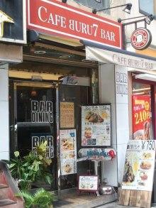 こころ美容師の開店準備ブログ