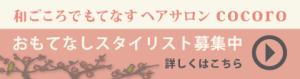 bottom_banner1_03