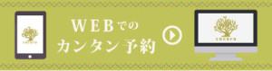 bottom_banner_03 (1)