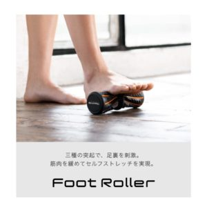 SIXPAD foot